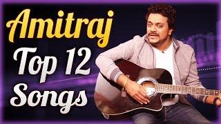 Amitraj Top 12 Songs | Jukebox | Tu Hi Re, Duniyadari, Mitwaa, Ambe Krupa Kari