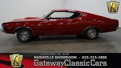 1968 Ford Torino GT, Gateway Classic Cars-Nashville#411