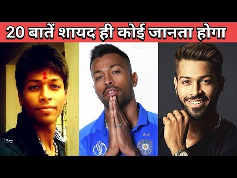 20 Facts You Didn't Know About Hardik Pandya 🔥🔥