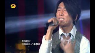 羽泉-心似狂潮【我是歌手】