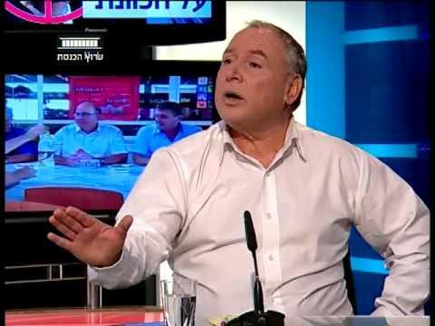 ערוץ הכנסת - דוד אמסלם: למרות המחלוקות אני רוצה לראות את יעלון בליכוד, 10.4.16