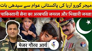 Major Gaurav Arya Speaks to People Of Pakistan