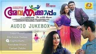 Avarkkoppam | Official Audio Jukebox | Ajith Nair, Nishikanth Gopi, Avinash Nair, Girish Surya