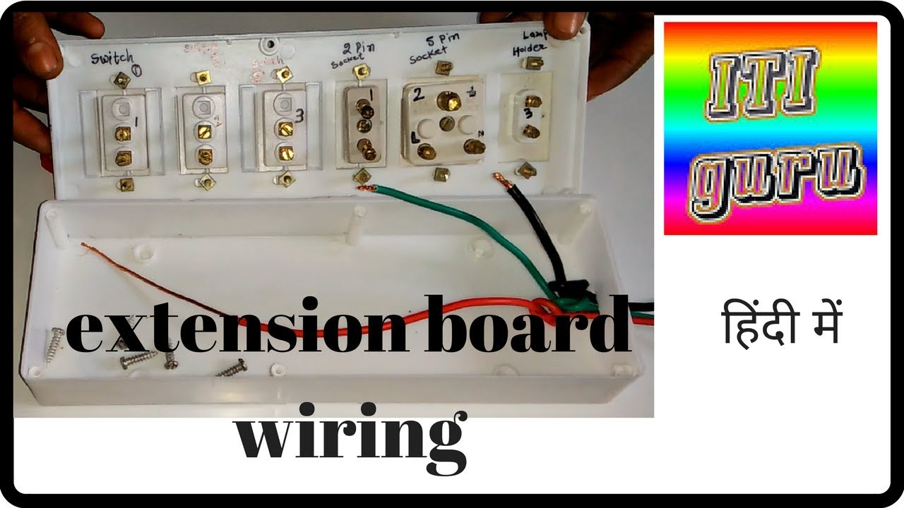 maxresdefault extension board wiring diagram youtube extension board wiring diagram at crackthecode.co