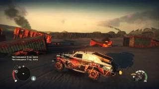 Mad Max | Пробую глитч на Лом | #16