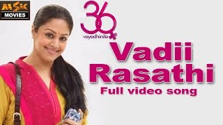 Rasathi Full Video Song - 36 Vayadhinile (2015) Tamil Movie Songs