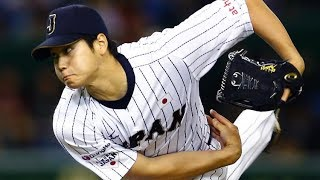 Are the New York Yankees the favorites to sign Shohei Ohtani?