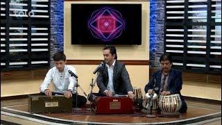 بامداد خوش - موسیقی - اجرای آهنگ های زیبا توسط فواد قادری و فرزاد حیدری
