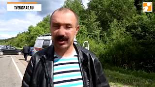 Подробности автокатастрофы под Тверью: водитель выносил на руках пассажирку из разбитого автобуса