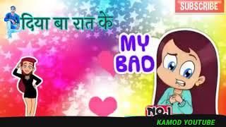 Bhojpuri holi new song 2019 holi ya me n aele bhatar nahiya singer; khesari lal yadav