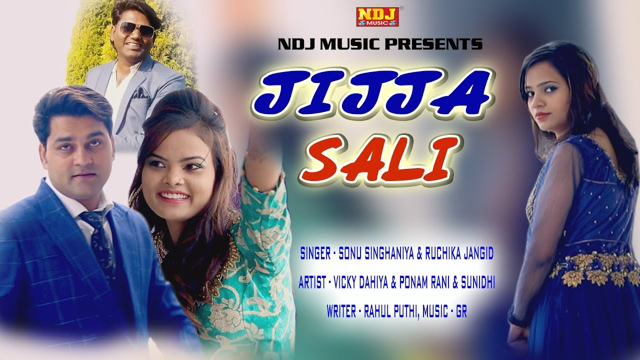2018 Best DJ Dance Haryanvi Wedding Song # Jijja Sali # जीजा साली # Vicky Dahiya # Sonu # NDJ Music