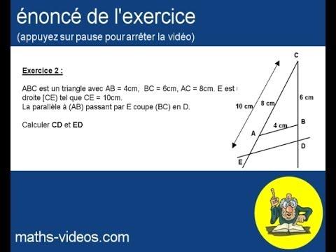théorème de Thalès dans un triangle (2) -4ème- - YouTube