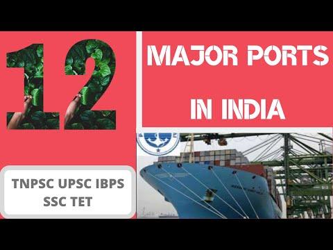 Major Ports In India | 12 Major Ports | Static GK | Indian Ports | Indian Major Port Map