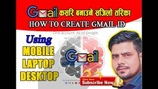 het maken van Gmail ac eenvoudige manier ....!!!