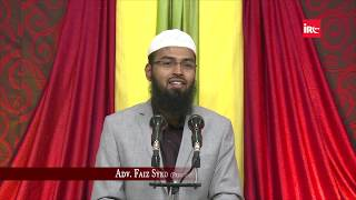 Mohammad SAWS Ne Kaise Women Ko Economical Rights Diye By Adv. Faiz Syed