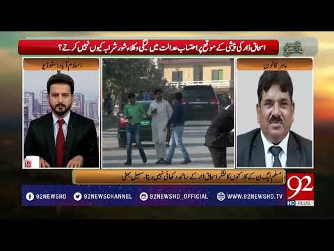 Bakhabar Subh - 16 October 2017 - 92NewsHDPlus