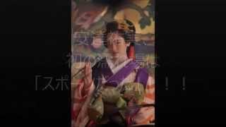 ニュース、エンタメ、面白ネタ 女優の安達祐実(33)が8日、都内で20年...