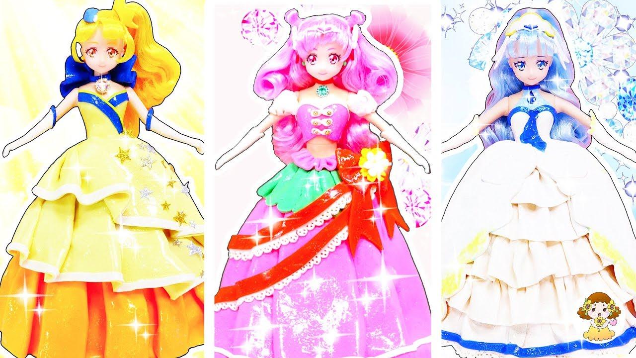 HUGっと!プリキュア 粘土でプリンセスドレスをDIY❤リカちゃんが衣装を手作りして着せ替え⭐キュアエール、キュアアンジュ、キュアエトワール♪おもちゃ  人形 アニメ