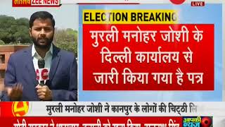 Told not to contest polls says MM Joshi in letter to voters