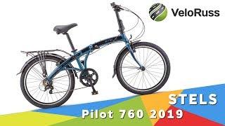 Stels pilot 760 24 2019 | Обзор