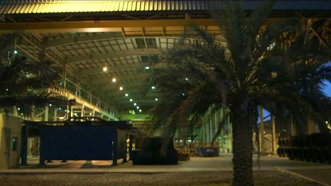 Home - Emirates Steel