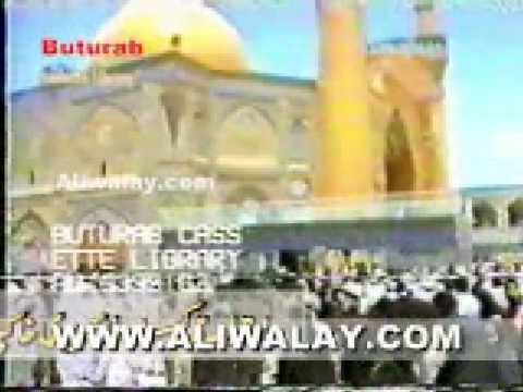 Benazir Butto & Asif Zardari - Visits Karbala & Najaf to Ziarat Holy Shrine - 3 of 5 - Aliwalay.com
