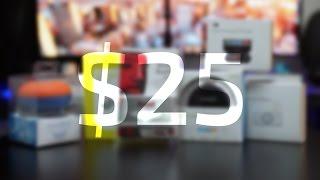 تقنية خرافية #6   أقل من 25 دولار