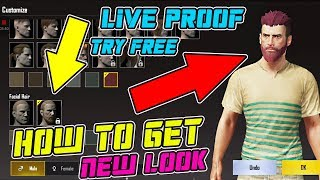 HOW TO GET BEARD LOOK IN PUBG MOBILE | TRY FREE | NEW LOOK IN PUBG MOBILE | TRY FREE IN BETA VERSON