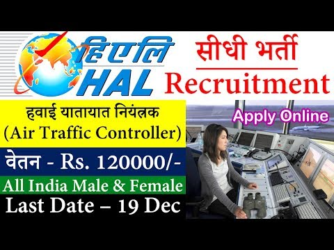 HAL Recruitment 2018 Air Traffic Controller Trainee Apply On