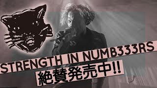 Fever 333 衝撃の1stアルバム『STRENGTH IN NUMB333RS』発売中!