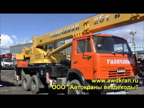 Лучший для города! Галичанин 28м КАМАЗ 6х4 - обзорное видео.