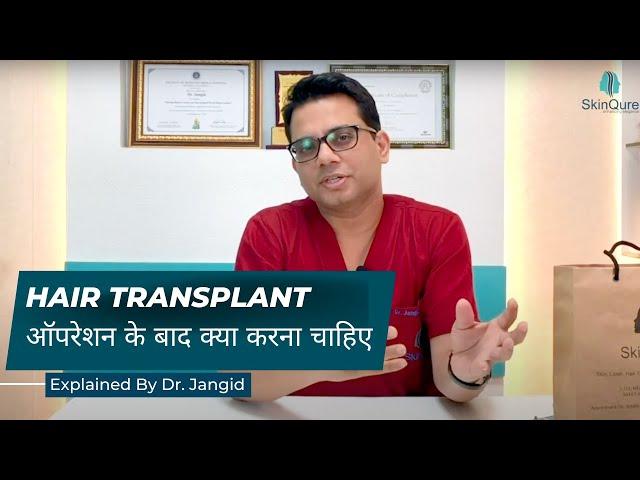 Post-Operative Hair Transplant Instructions | By Dr Jangid | Best Hair Transplant In Delhi, Saket