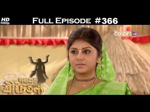 Mahaprabhu Shree Chaitanya - 16th May 2018 - মহাপ্রভু শ্রী চৈতন্য - Full Episode