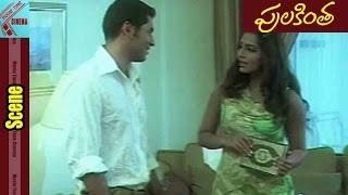 Meghna Naidu & Tarun Arora Funny Love Scene || Pulakinta Movie || Meghna Naidu || MovieTimeCinema