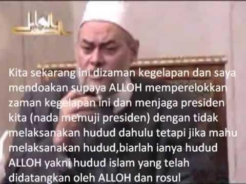 Syaikhona Syaikh Ali Goma'ah - Penjelasan Mengapa Di Zaman Ini Tidak Dapat Laksanakan Hudud