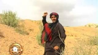 Balochi song Khair Jan Baqri