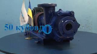Насос К80-65-160(Насос К80-65-160 - http://electromotor.com.ua/video/nasos/2059-pump-k80-65-160. Характеристики, описание. Оптовая цена от компании ЭлектроМ..., 2011-09-28T12:32:36.000Z)