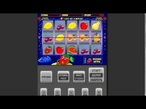 Видео Бесплатные игровые автоматы азартные онлайн