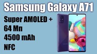 Обзор смартфона Samsung Galaxy A71