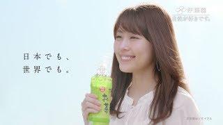 チャンネル登録:https://goo.gl/U4Waal 女優の有村架純が23日より公開...