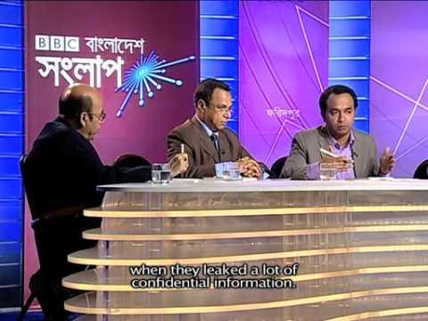 BBC Bangladesh Sanglap, Dhaka, 15-Dec-2012, Series III - Ep 5