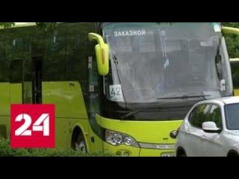 Туристические автобусы ради экономии игнорируют специальные парковочные места - Россия 24