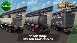 [ETS 2] ОБЗОР WIELTON TRAILER PACK