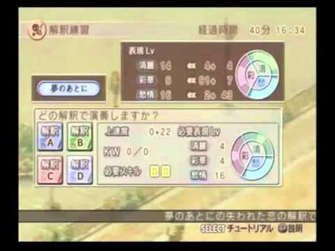 Otome Game Tokimeki Memorial Girl S Side 4 Hakuoki Youtube