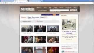 Обзор фильма Крид:Наследие Рокки
