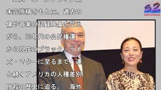 モーリー・ロバートソン氏、事実婚相手・池田有希子とトークイベント. ...