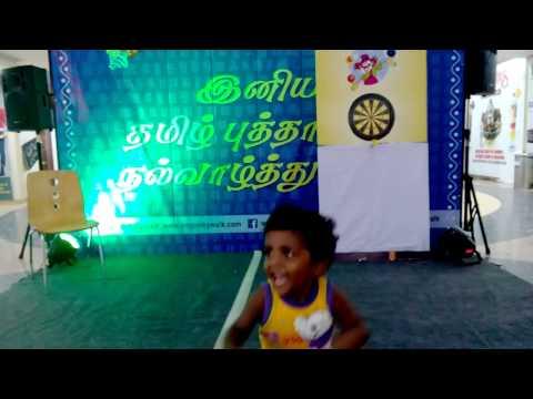 Child god voice youtube tamil new year celebration duration 015 tamil views 23 views altavistaventures Gallery