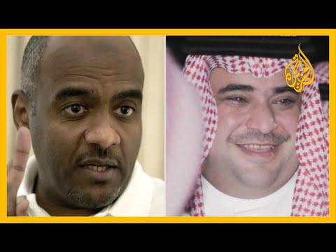 ???? ???? العلاقات البريطانية السعودية.. لندن تفرض عقوبات تشمل القحطاني وعسيري  - نشر قبل 9 ساعة