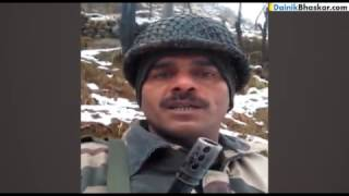 bsf jawan viral video complaints of bad quality food