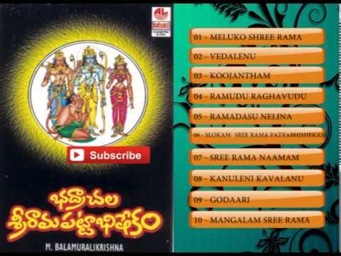 Bhadrachala Sri Rama Pattabhishekam   3571 || Telugu Devotional songs